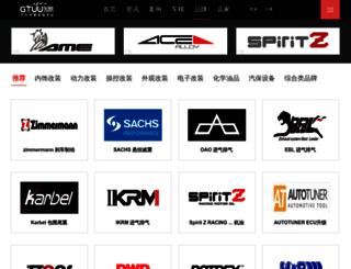 brand.gtuu.com screenshot