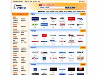 brand.itavcn.com screenshot