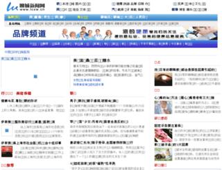 brand.lcxw.cn screenshot