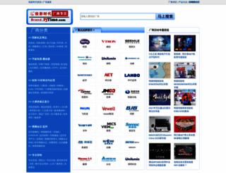 brand.pjtime.com screenshot
