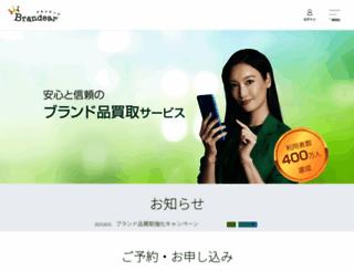 brandear.jp screenshot