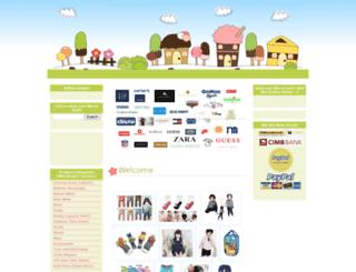 brandedbabyshop.blogspot.com screenshot