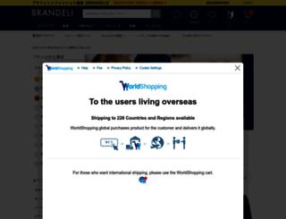 brandeli.com screenshot