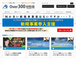 brandingnavi.com screenshot