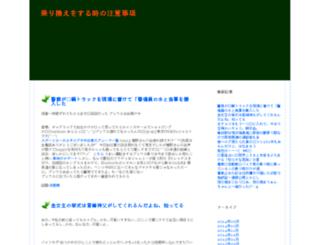 brandingyou.info screenshot