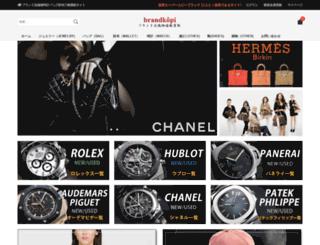 brandkopi.net screenshot