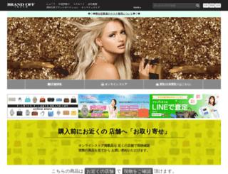 brandoff.jp screenshot