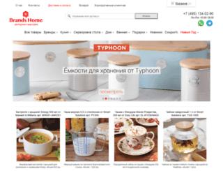 brands-home.ru screenshot