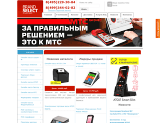 brandselect.ru screenshot