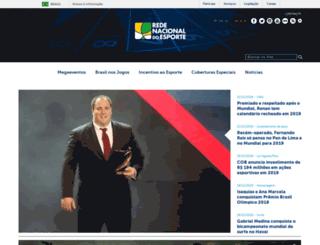 brasil2016.gov.br screenshot