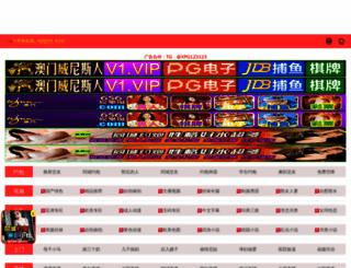 brasilartmix.com screenshot