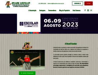 brasilescolar.com.br screenshot