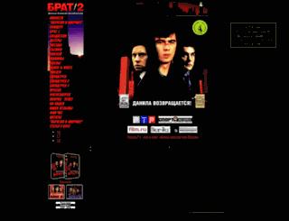 brat2.film.ru screenshot