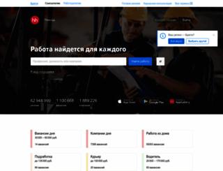 bratsk.hh.ru screenshot