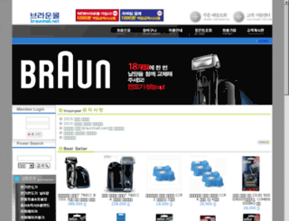 braunmall.net screenshot