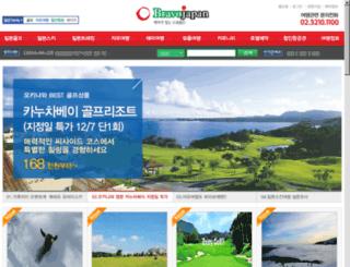 bravojapan.com screenshot