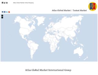 brazil.atlasglobalmarket.com screenshot