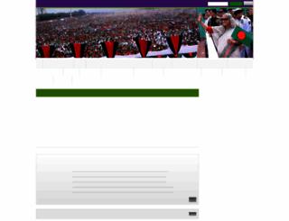 brdb.gov.bd screenshot