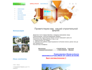 brdola.ucoz.ru screenshot