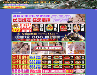 breadtalkindonesia.com screenshot