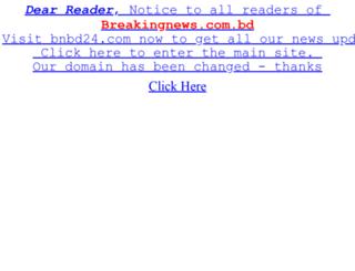 breakingnews.com.bd screenshot