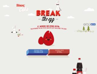 breaktheegg.gr screenshot