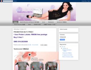 breastenlargementpill123.blogspot.com screenshot
