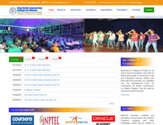 brecw.ac.in screenshot