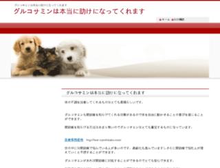bredeschool.net screenshot