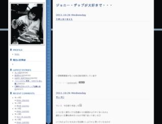 breeze3.jugem.jp screenshot