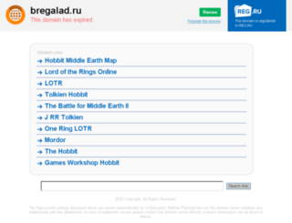 bregalad.ru screenshot