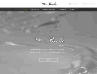 brelio.jp screenshot