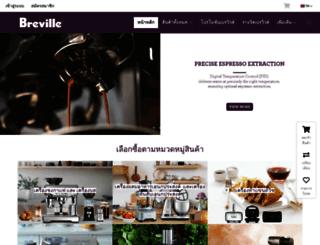 brevillethailand.com screenshot