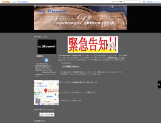 brewmels2.eshizuoka.jp screenshot