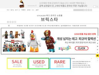 brickstar.co.kr screenshot