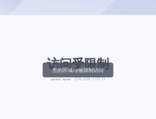 bridal1directory.com screenshot