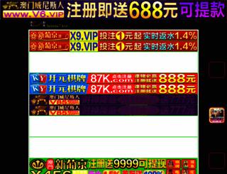 bridalshoweretc.com screenshot