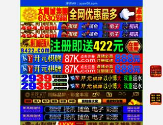 bridesofaustralia.com screenshot