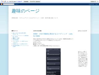 bridgebook2.blogspot.jp screenshot