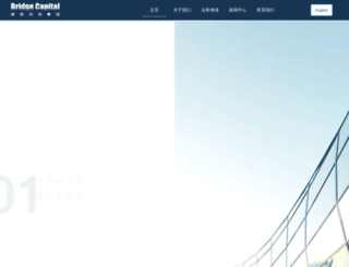 bridgecapital.hk screenshot