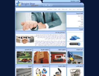 brightstar-eg.com screenshot