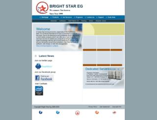 brightstareg.com screenshot
