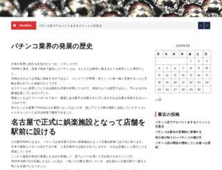 brightworkweb.com screenshot
