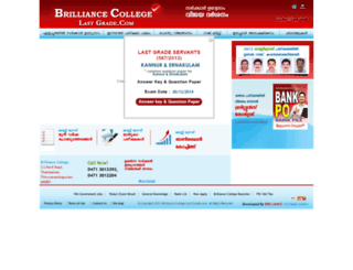 brilliancecollegelastgrade.com screenshot