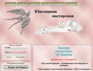 brilliant-game.ru screenshot
