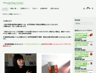 brilliant-life-products.com screenshot