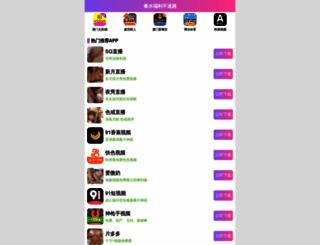 brilliant-re.com screenshot