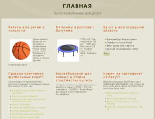 brilliant-ro.ru screenshot