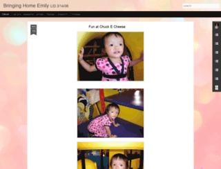bringinghomeemily.blogspot.com screenshot