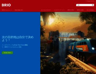 briojapan.com screenshot
